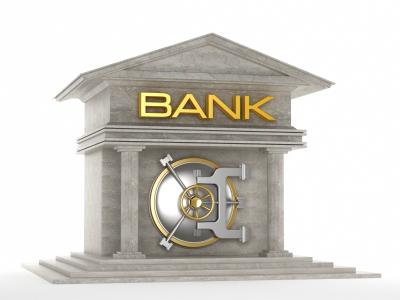 Geldanlage | Foto: istockphoto.com/adventtr
